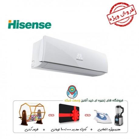 اسپلیت هایسنس 24000 روتاری